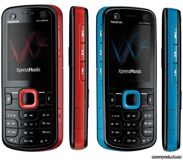 Чтобы послушать своего любимого исполнителя на новом Nokia 5320 XpressMusic, достаточно произнести его имя и название...